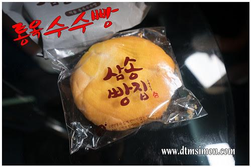 三松麵包12.jpg