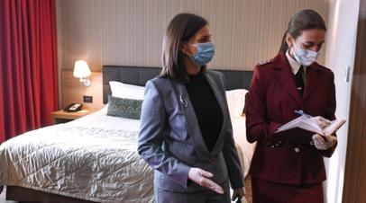 Аналитики рассказали о росте числа бронирований в отелях на российских курортах