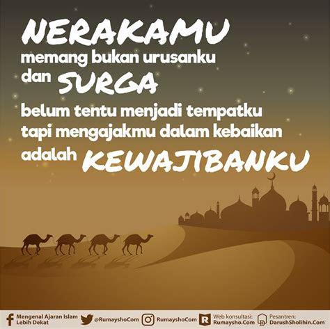 pin oleh manusia biasa  ilmu nasehat motivasi islam