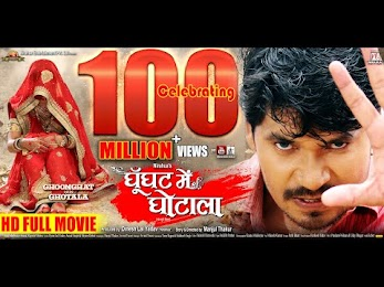 Top Ten Floo Y Wong Artist — Bhojpuri Film Gana Video Mein Superhit