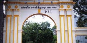 ஆசிரியர் நியமனம் - கல்வித்துறை பரிசீலிக்க நீதிமன்றம் உத்தரவு.