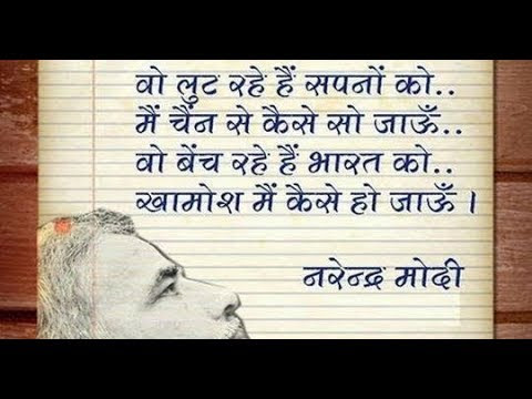 Up Election Shayari In Hindi