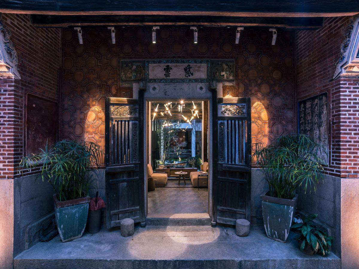 Price Xiamen Violet Cloudland Hotel