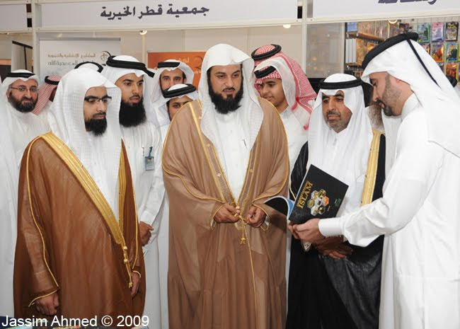 Pictures of Nasser Al Qatami - Page 2