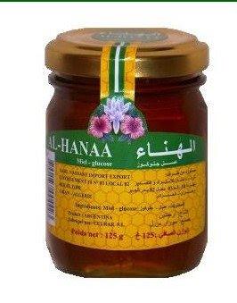 كيفية إستخدام عسل الجلوكوز فى الحلويات الشرقية