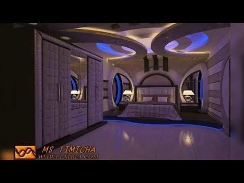 New false ceiling normal bast designs 2020