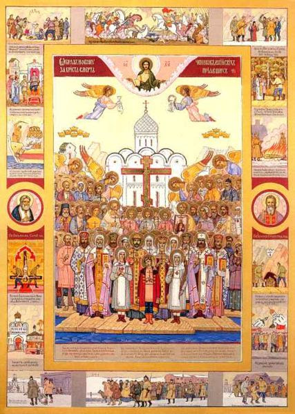 File:New Martyrs of Russia.jpg