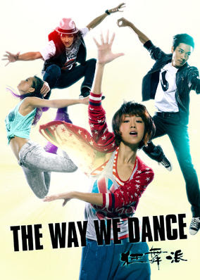 Way We Dance, The