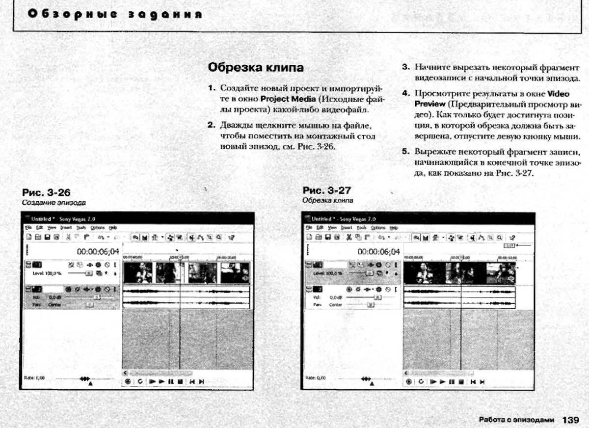 http://redaktori-uroki.3dn.ru/_ph/12/222067715.jpg