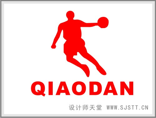 Resultado de imagen para Qiaodan Sports