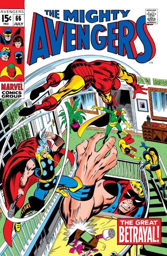 Avengers Vol 1 66.jpg