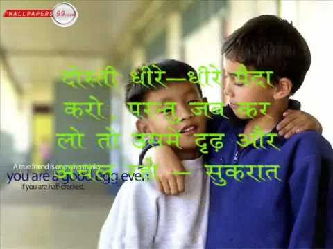 Fresh Love For A Child Quotes And Sayings In Hindi