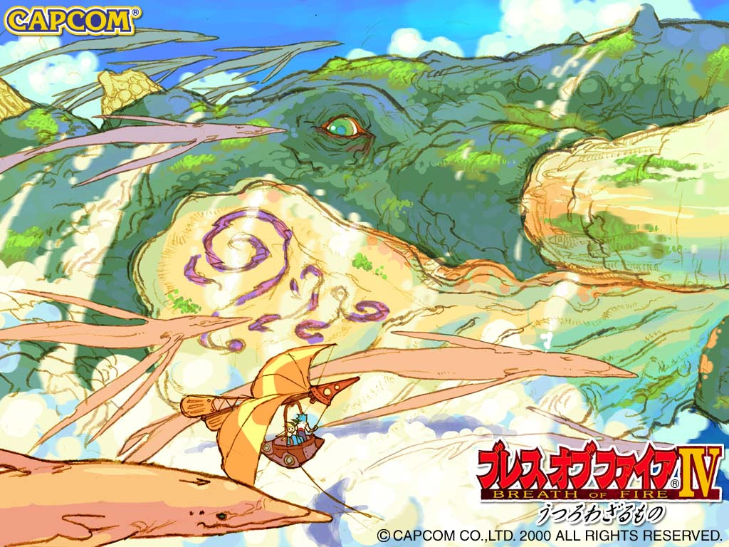 Breath Of Fire 4 Iv Bof4 Wallpapers