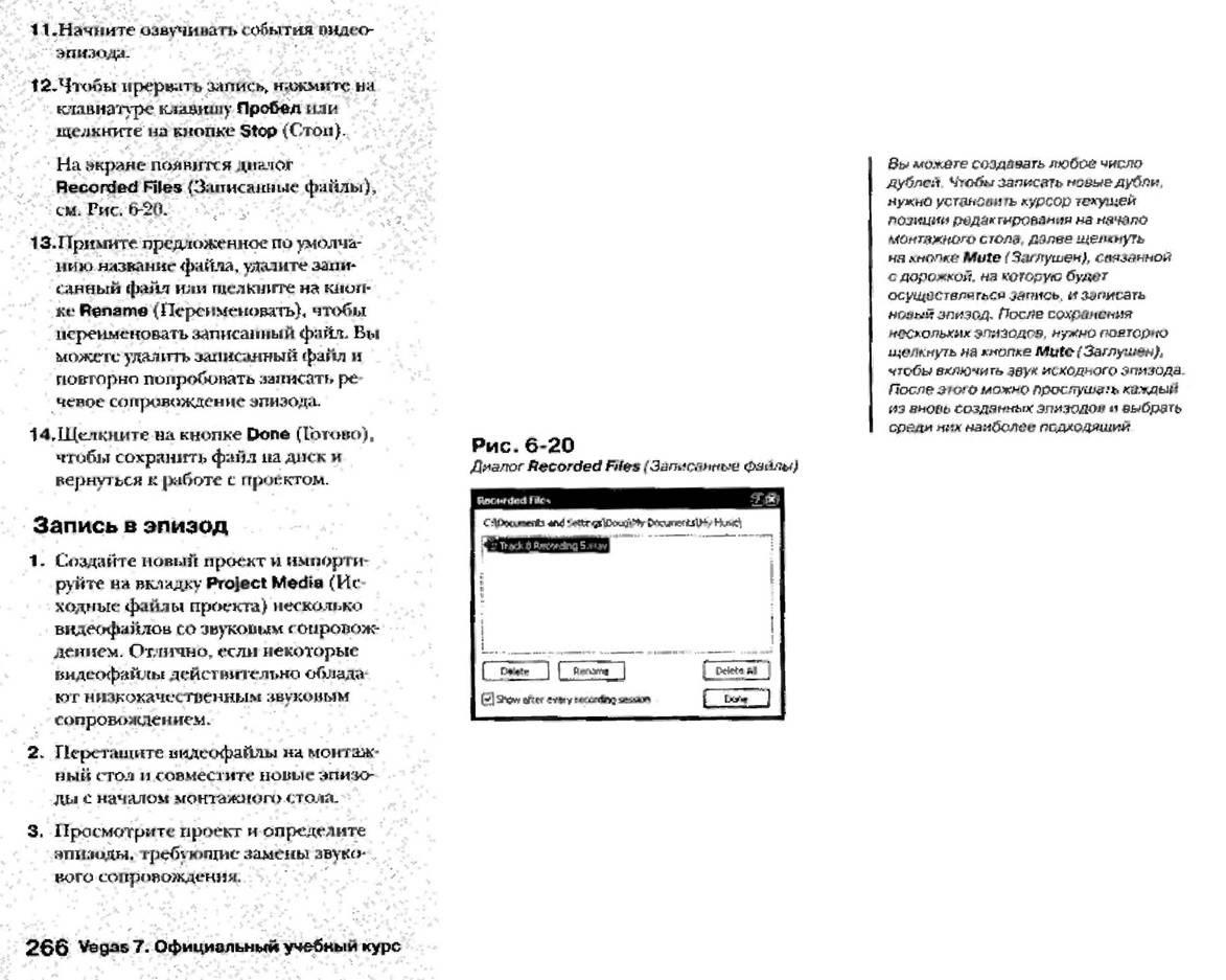 http://redaktori-uroki.3dn.ru/_ph/12/432790896.jpg
