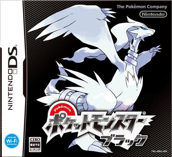 Pokemon Black And White. pokemon white download
