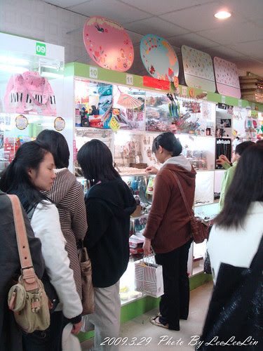 西門町|國際觀光必逛|迷你食物|格子小舖|女僕專用配件
