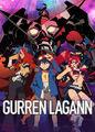Gurren Lagann | filmes-netflix.blogspot.com