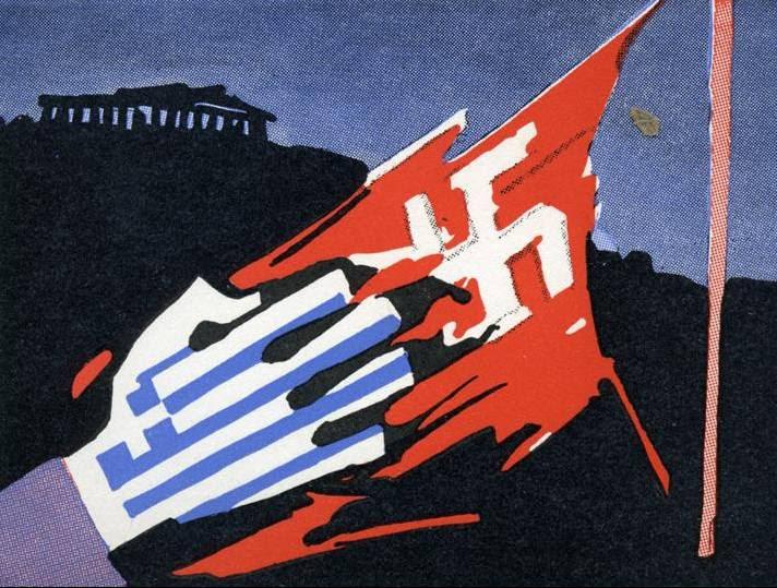 Εικόνα από κάρτα εκστρατείας για την απελευθέρωση του Μανώλη Γλέζου, στη Γαλλία (1958). Πηγή: ΑΣΚΙ (Αρχεία Σύγχρονης Κοινωνικής Ιστορίας)