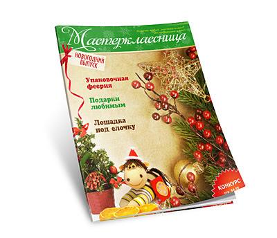 http://kartonkino.ru/wp-content/uploads/2013/12/3d-journal-1.jpg