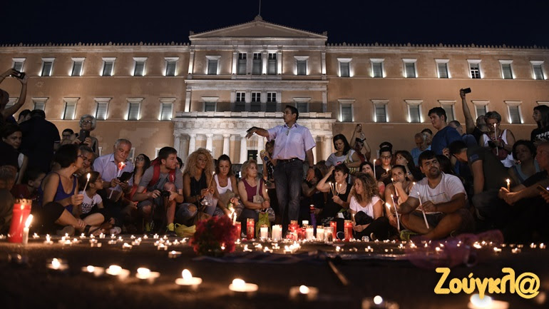 Βουβός πόνος στο Σύνταγμα για τα θύματα των πυρκαγιών