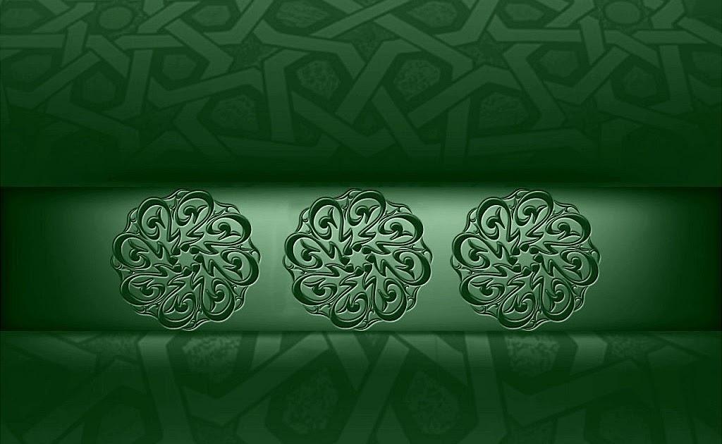 خلفيات اسلامية خلفيات للكتابة عليها Hd Makusia Images