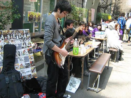 A uni band sampling the Beatles