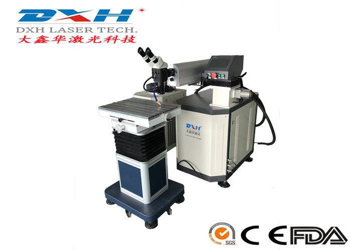 Energy Saving Laser Beam Welding Machine Yag Laser Metal Welding Machine
