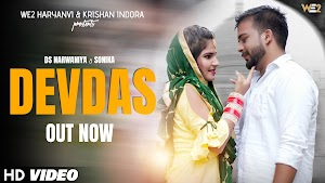 Devdas Lyrics - DS Narwaniya ~ LYRICGROOVE