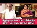 School Run By Rajinikanth's Wife Locked Up By Landlord Over Rent