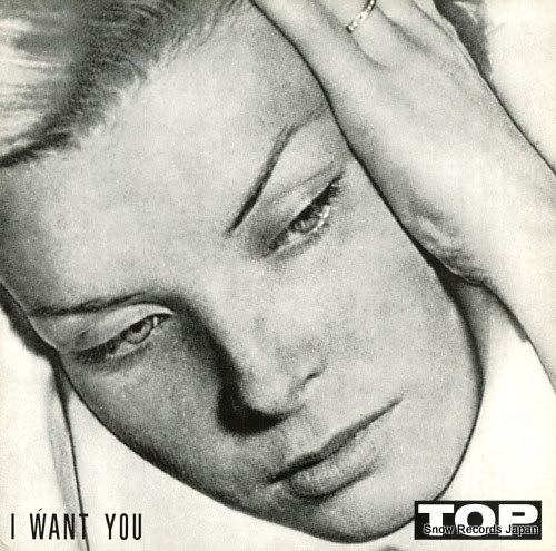 TOP i want you