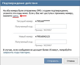 Одноклассники регистрация нового