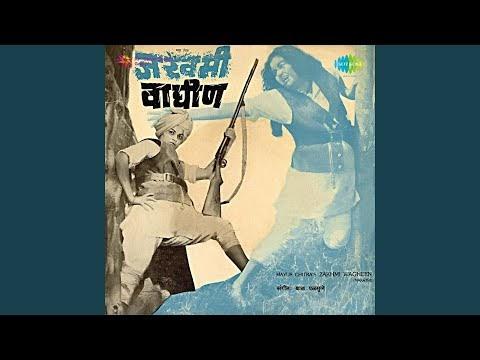 aag bhadakali aag mp3 download | Aag Bhadakali Aag