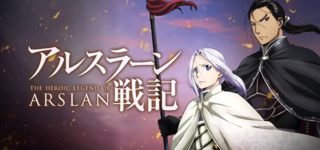 Resultado de imagen para The Heroic Legend of Arslan
