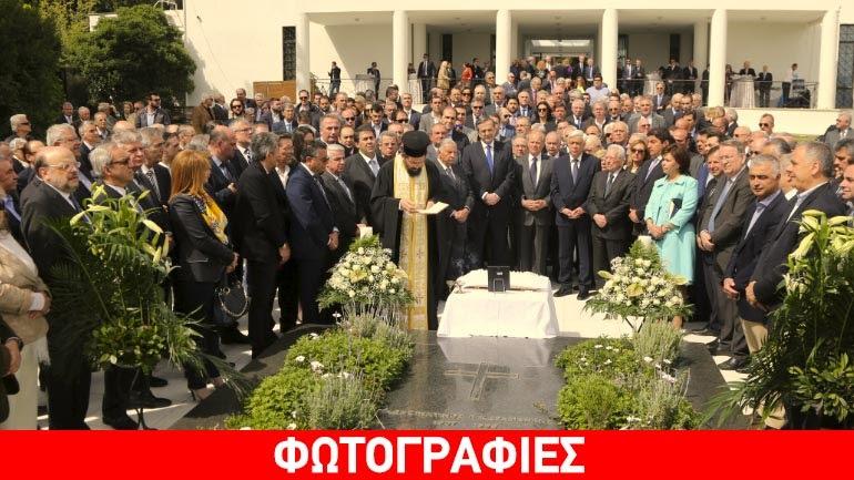 Τελέστηκε το μνημόσυνο του Κωνσταντίνου Καραμανλή
