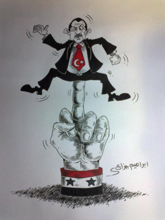 Erdogan fuck