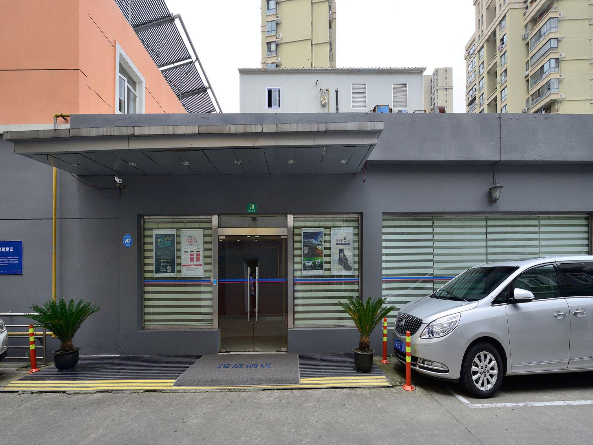 Hanting Hotel Shanghai Xujiahui II Branch Reviews