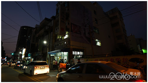 王塔米糕店01.jpg
