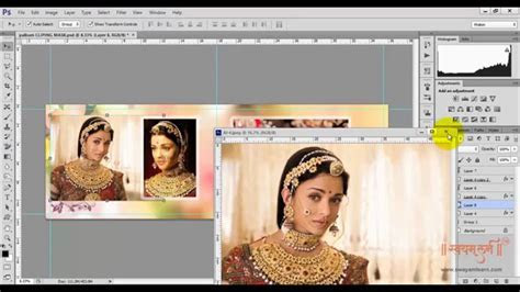 Oldwilliamsonianclub Com Julie Galaxy Wedding Album Designing Software Download