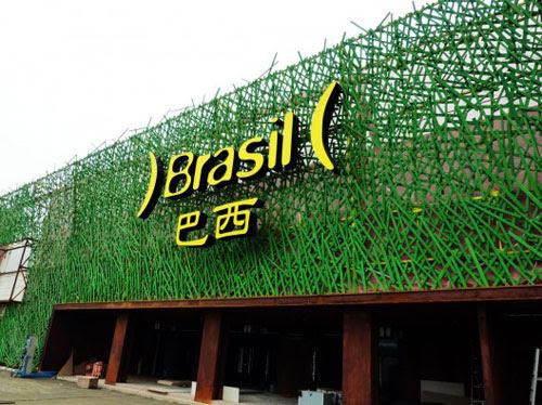 brazil-pavilion-shanghai-2010
