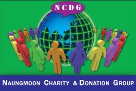 Yes, you can make a kind donation of $10 USD by clicking on this logo :-)
