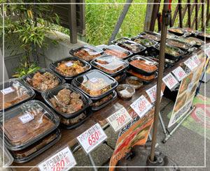 たっくさんのお惣菜!船橋駅近の「旬輝」さん店頭で。