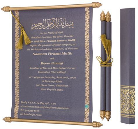 Muslim Wedding Cards   Awesome & Unique Invitation Cards Ideas