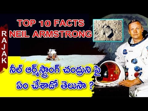 neil armstrong facts 16 interesting facts about neil - 480×360