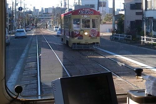 R0012227