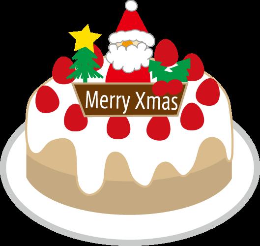 クリスマスのケーキのイラスト無料イラストフリー素材