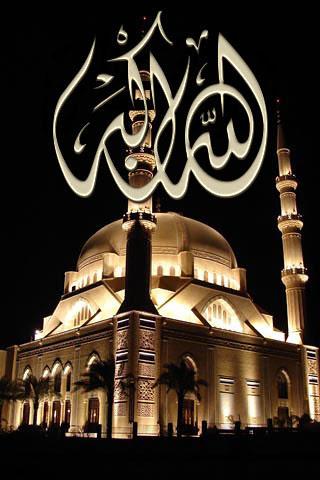 arabic wallpapers. Islamic art, arabic