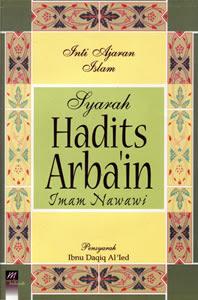 Terjemah Syarah Arba'in an-Nawawi