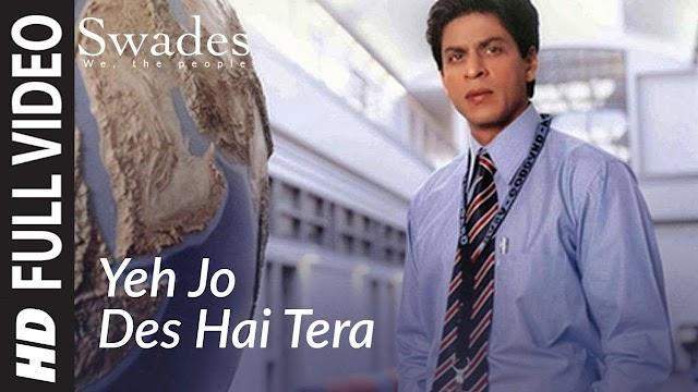 Yeh Jo Des Hai Tera Lyrics in Hindi - Swades