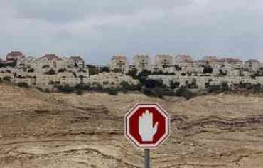 A stop sign is seen outside a West Bank Jewish settlement