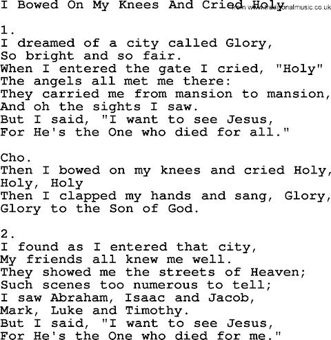 I Bowed On My Knees And Cried Holy Lyrics